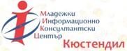 МИКЦ - Кюстендил